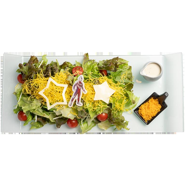 ウルトラマンティガの金色ミモレットサラダ