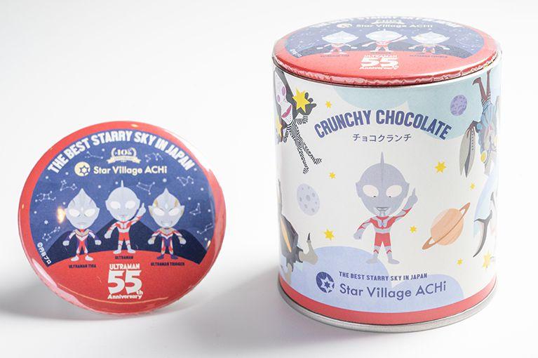 SVAウルトラマンチョコクランチ缶